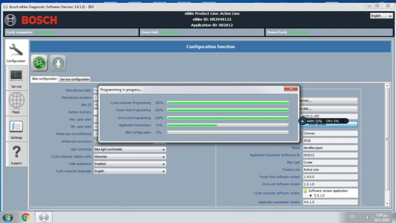 Diagnostic software Bosch ebike